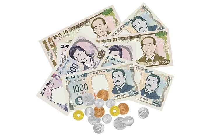人物 新 札 千 円 北里柴三郎とはどんな人物? 新千円札に肖像、予防医学の発展に貢献した「近代日本医学の父」